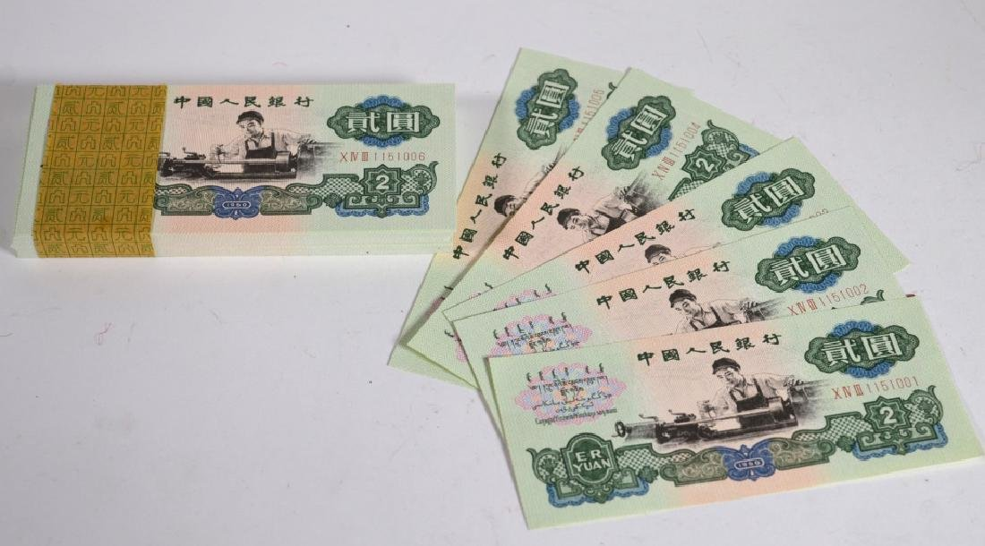 Packet of Chinese 2 Yuan Bills dated 1960