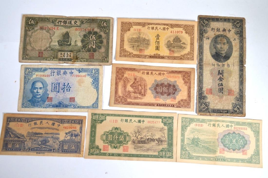 Eight Chinese Paper Money's