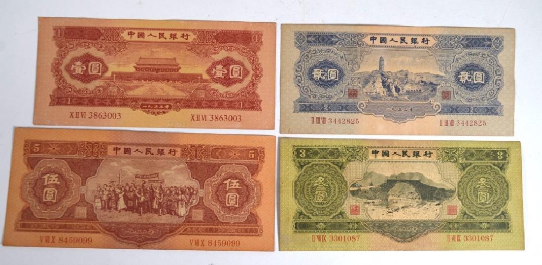 4 Chinese Paper Money, 1953