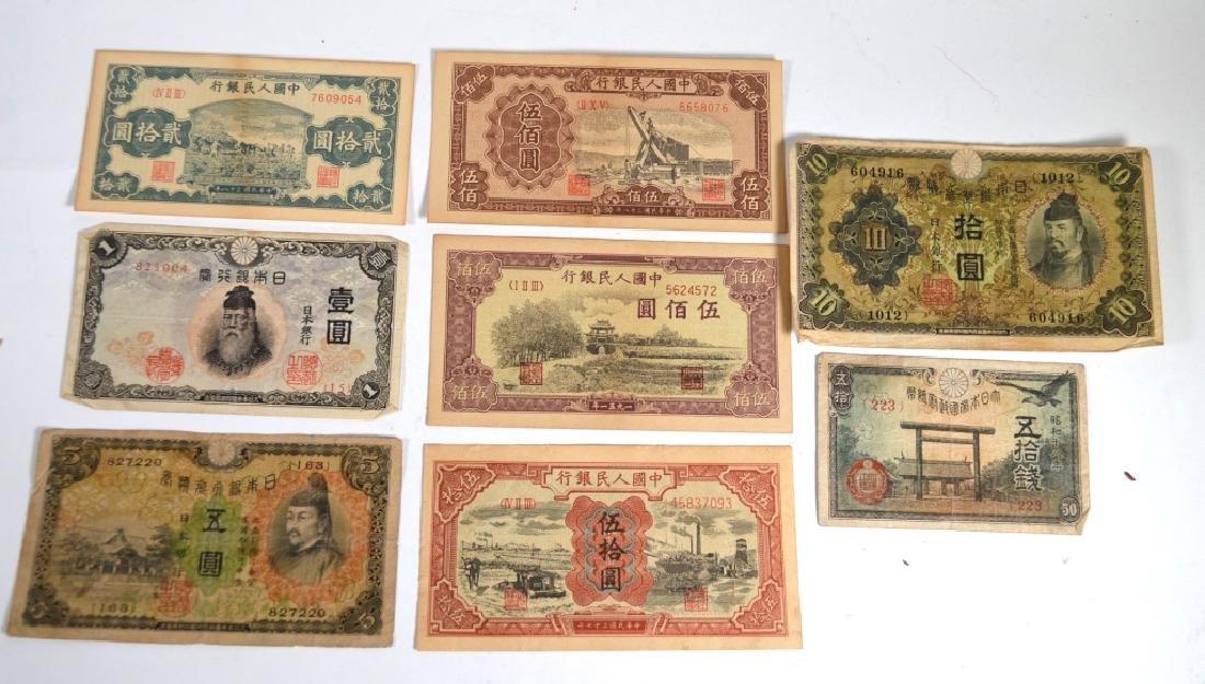 Eight Paper Moneys; 4 Chinese, 4 Japanese