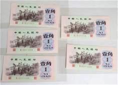 Five 10 cent (Yi Jiao) Paper Money 1962