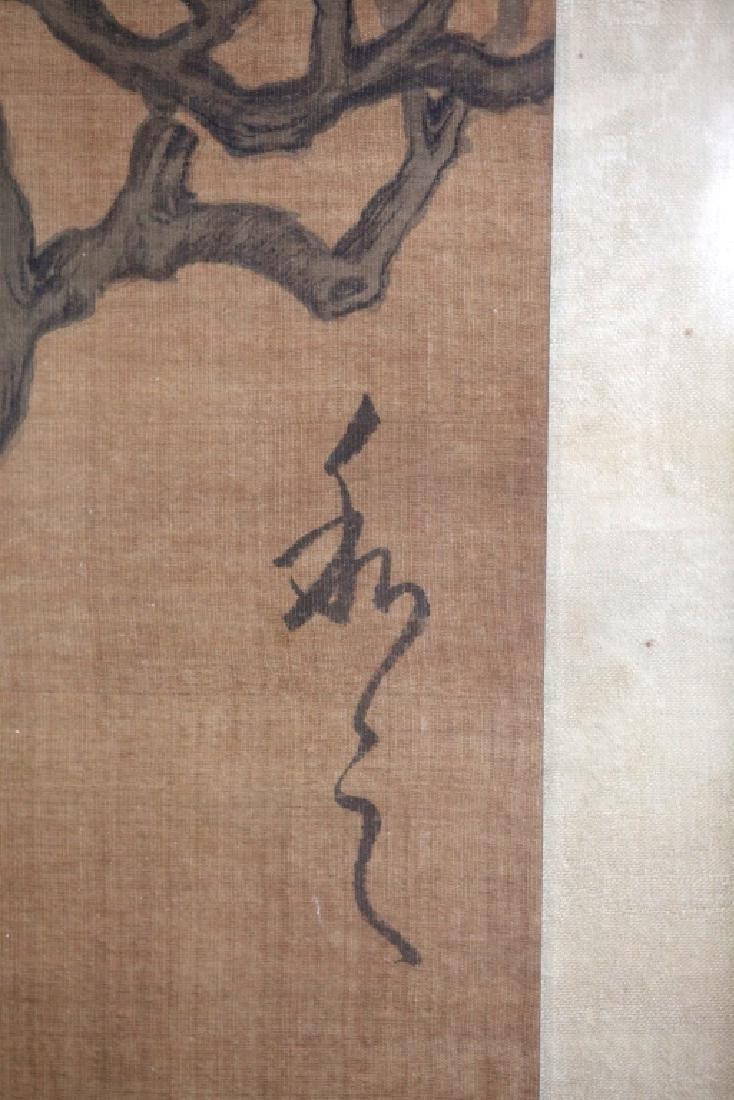 Two Qing Dynasty Bird & Flower Painting Scrolls - 10