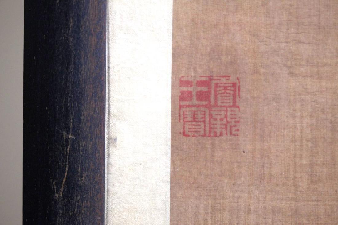 Two Qing Dynasty Bird & Flower Painting Scrolls - 7
