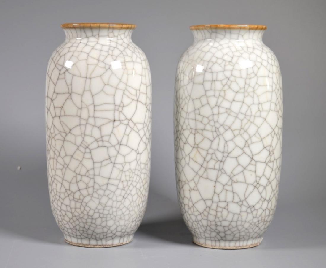 Pair Chinese White Crackle Glazed Porcelain Vases