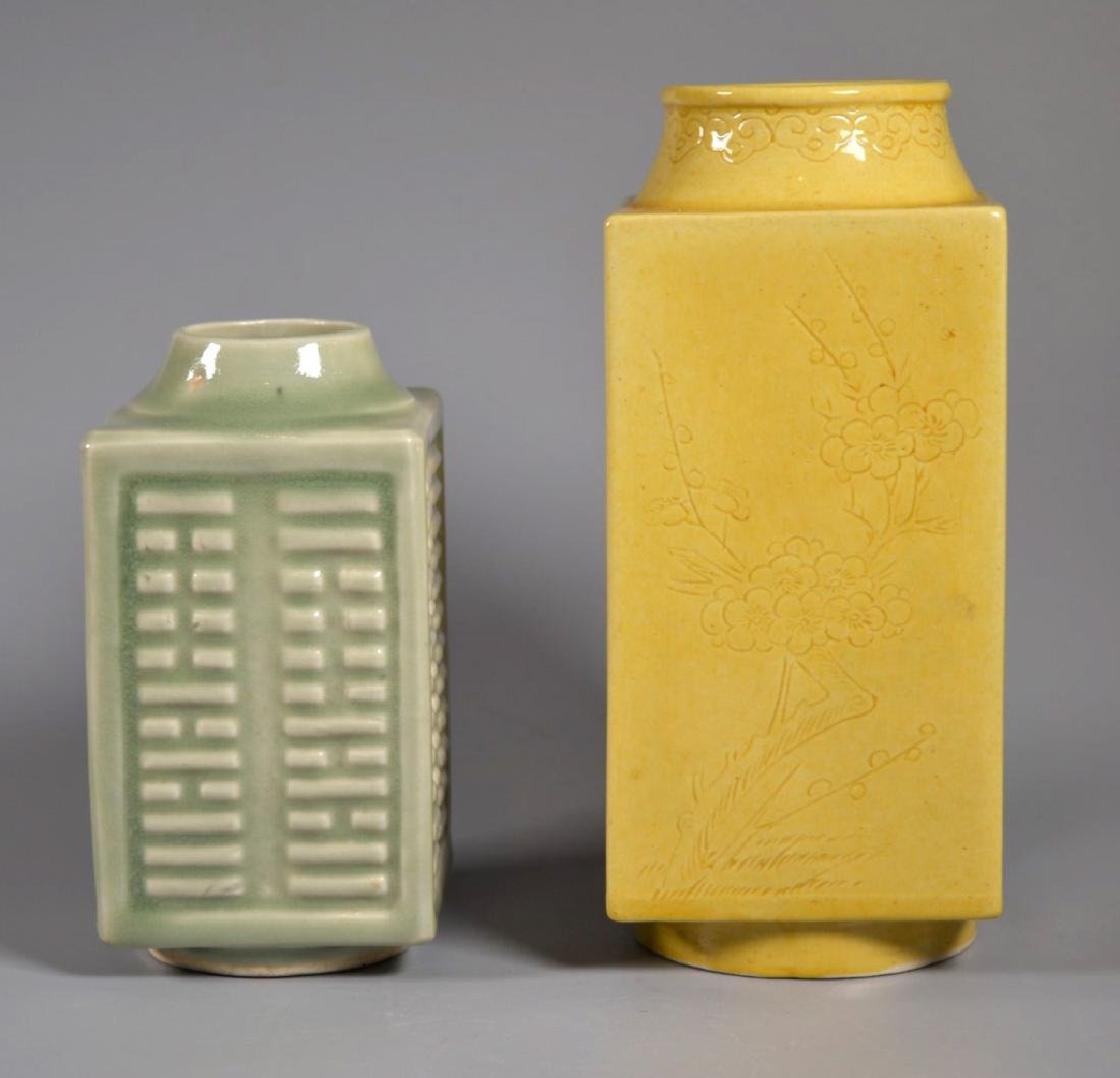 "Two Chinese Porcelain ""Cong"" Vases"