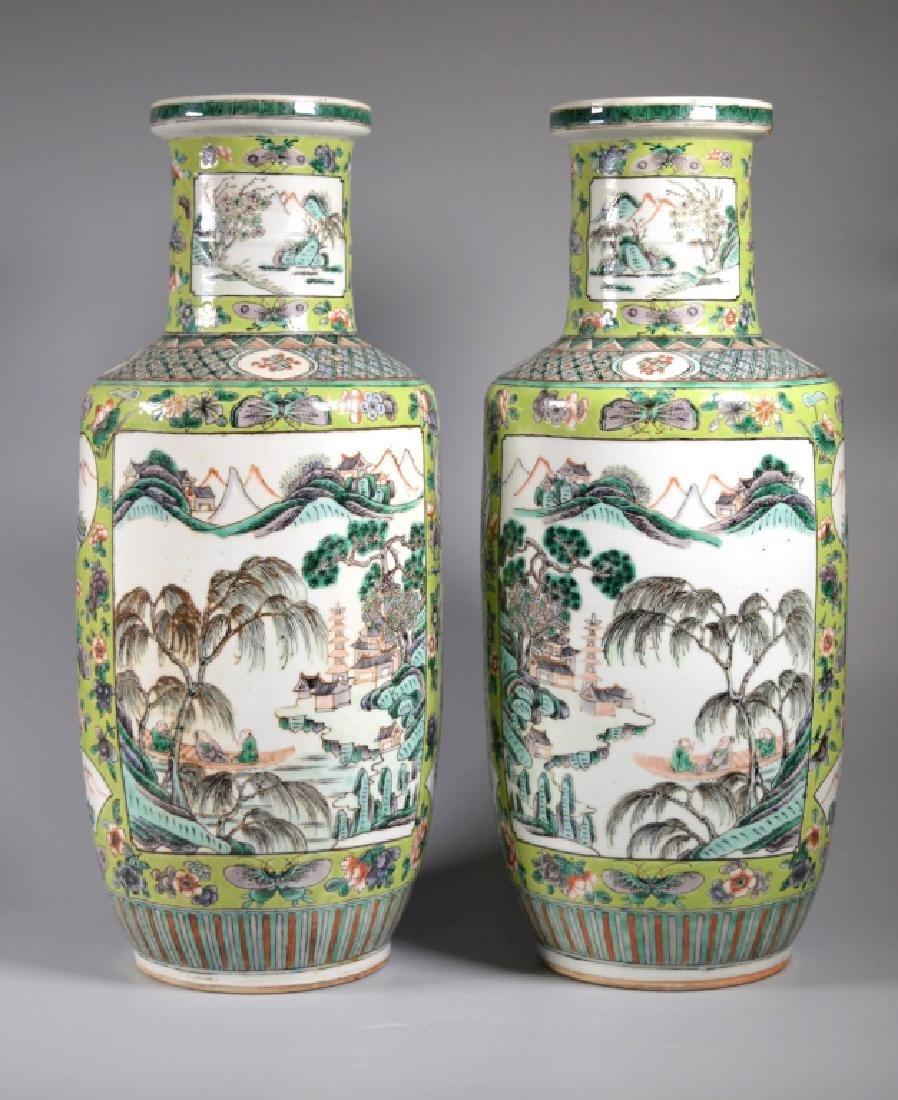 Pr 19 C Chinese Enameled Porcelain Baluster Vases