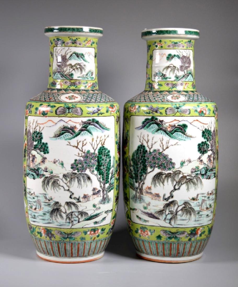 Pr 19 C Chinese Enameled Porcelain Baluster Vases - 2
