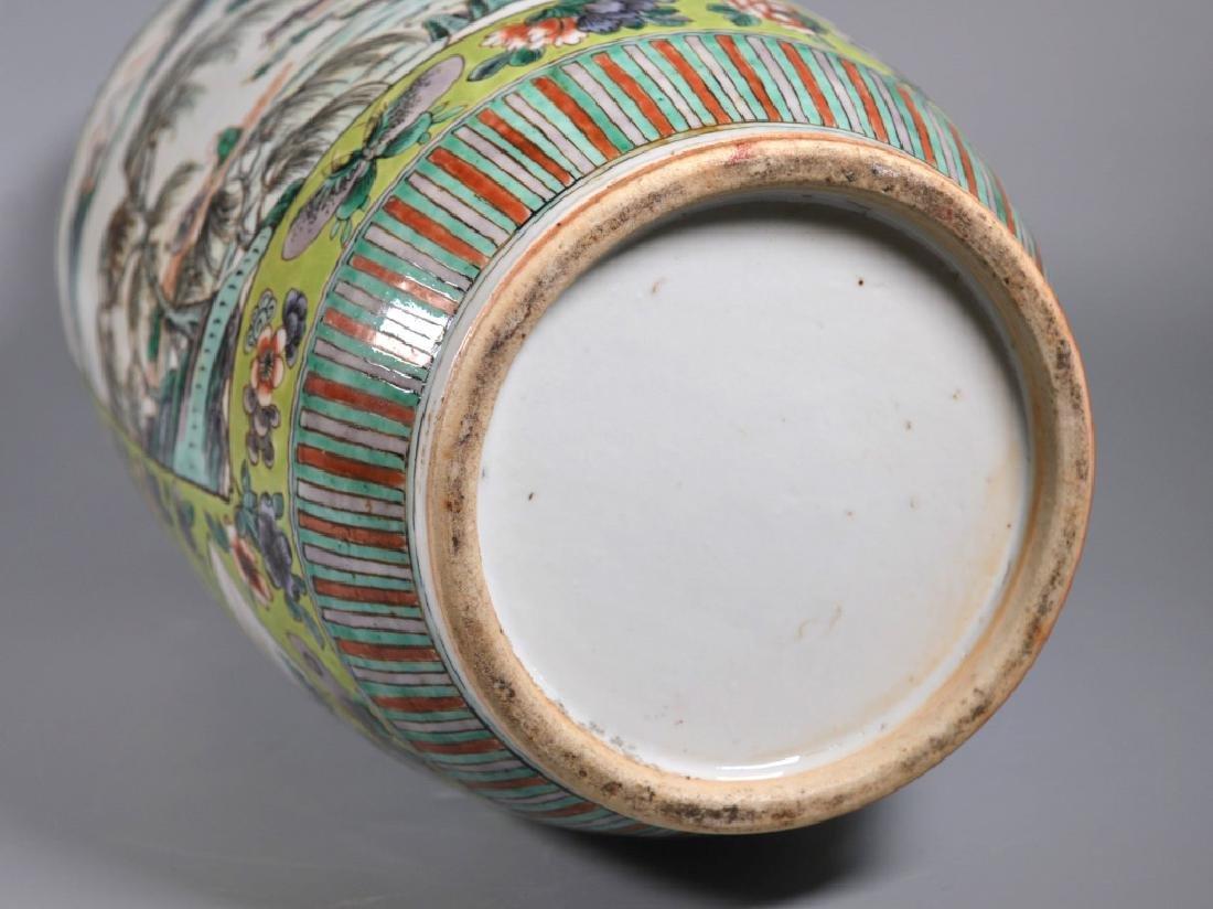 Pr 19 C Chinese Enameled Porcelain Baluster Vases - 7