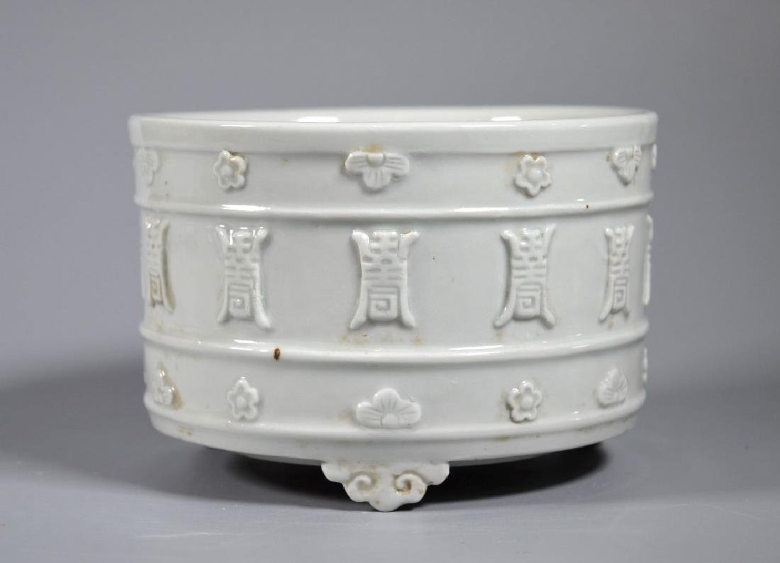 "19C Chinese Blanc de Chine Porcelain ""Shou"" Censer"