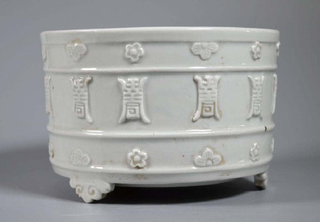 "19C Chinese Blanc de Chine Porcelain ""Shou"" Censer - 2"