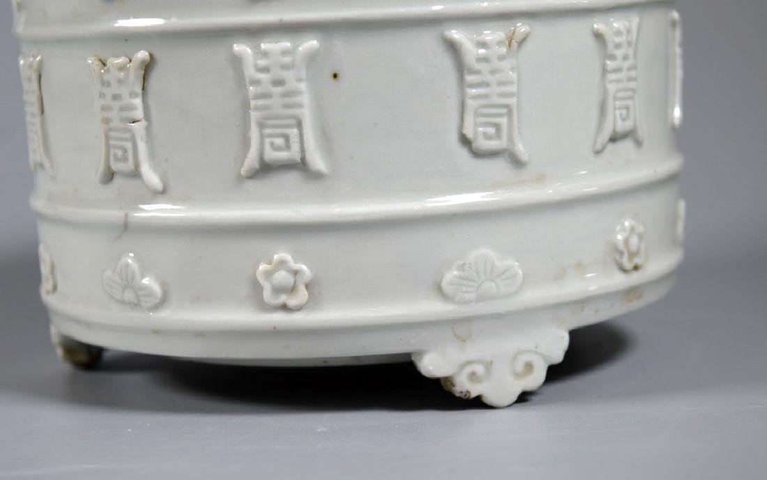 "19C Chinese Blanc de Chine Porcelain ""Shou"" Censer - 3"