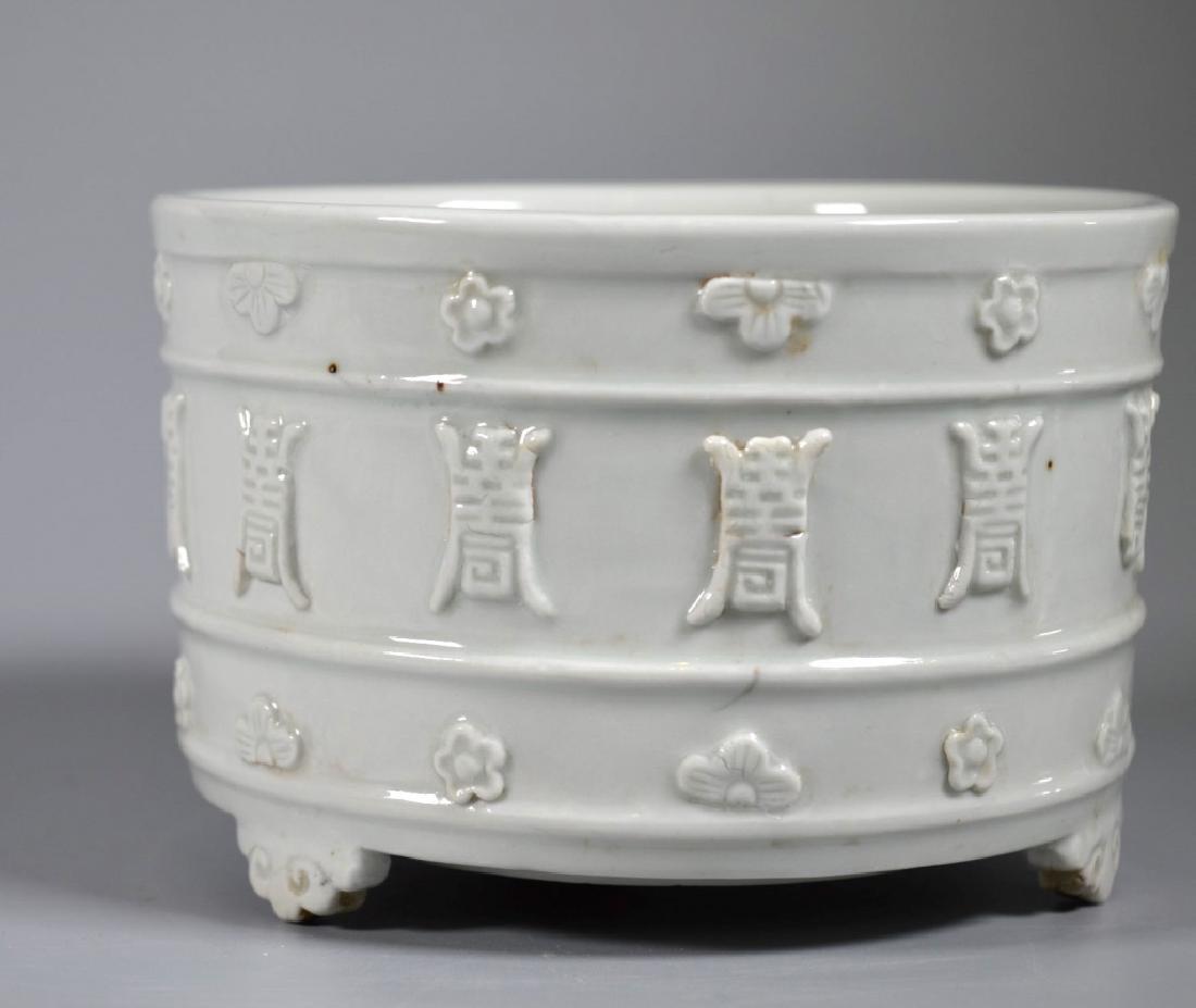 "19C Chinese Blanc de Chine Porcelain ""Shou"" Censer - 4"