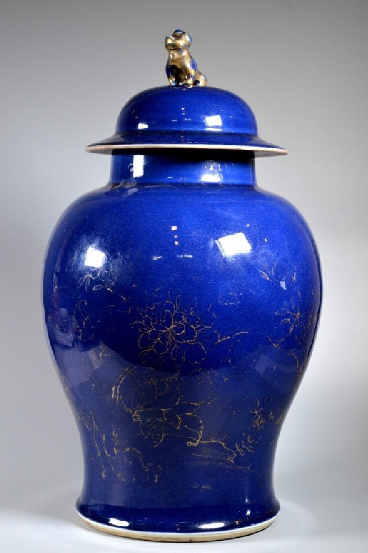 Lg Chinese 18 C Blue Glazed Porcelain Covered Jar