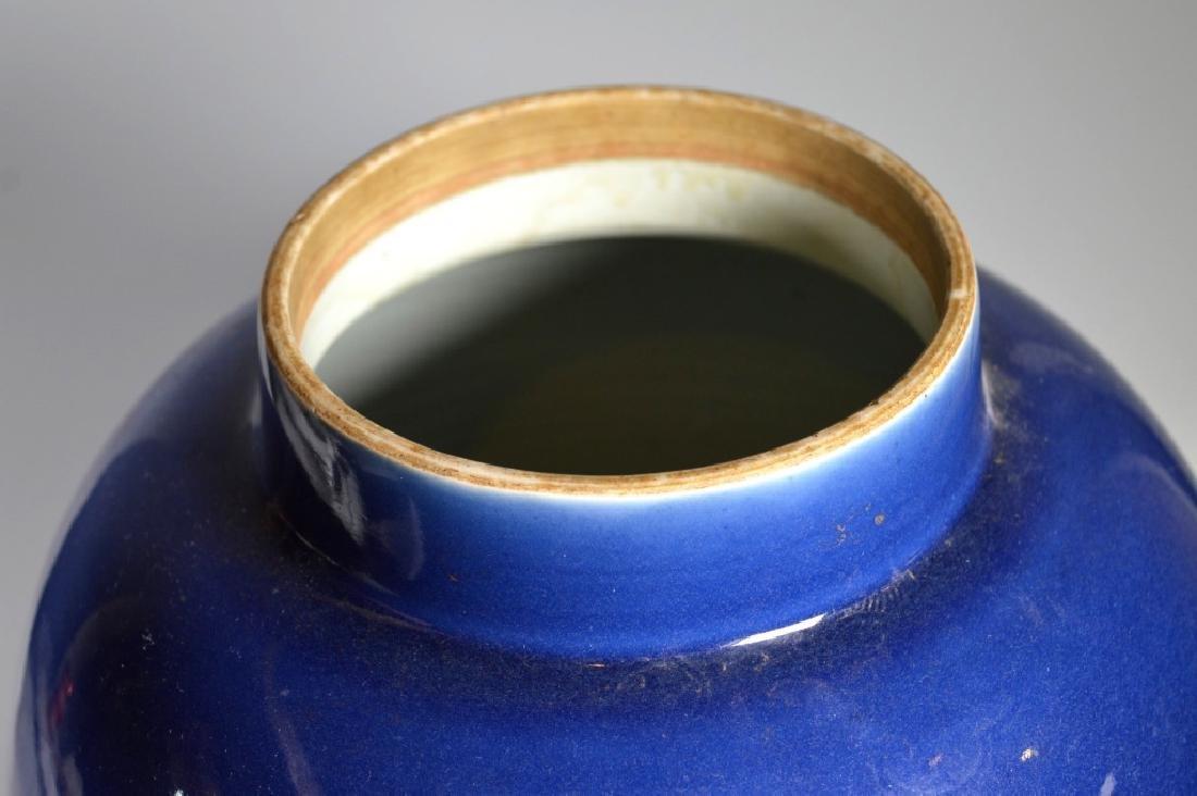Lg Chinese 18 C Blue Glazed Porcelain Covered Jar - 6