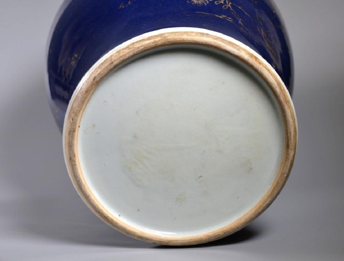 Lg Chinese 18 C Blue Glazed Porcelain Covered Jar - 7