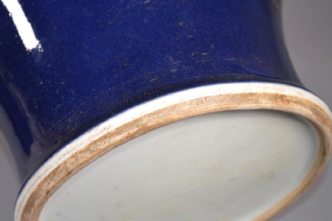 Lg Chinese 18 C Blue Glazed Porcelain Covered Jar - 8