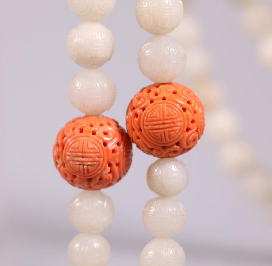 Rare Imperial 18/19C Chinese Jade & Coral Chao Zhu - 10
