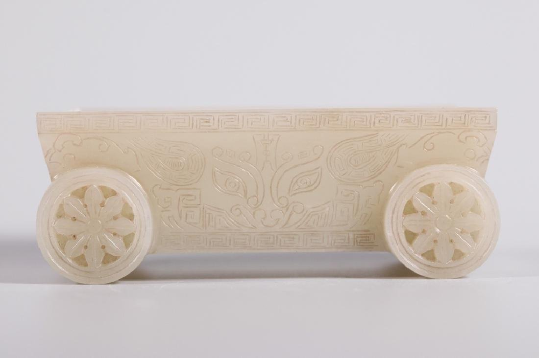 Chinese Carved Jade Rectangular Container - 2