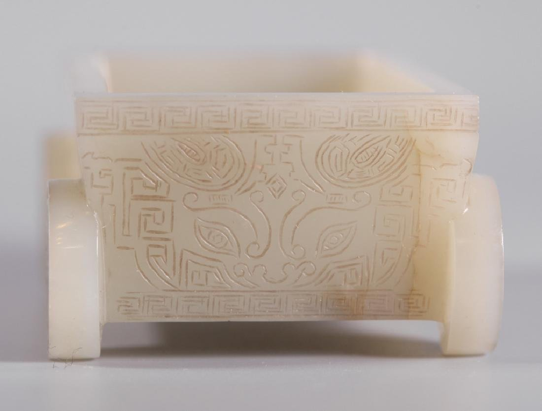 Chinese Carved Jade Rectangular Container - 8