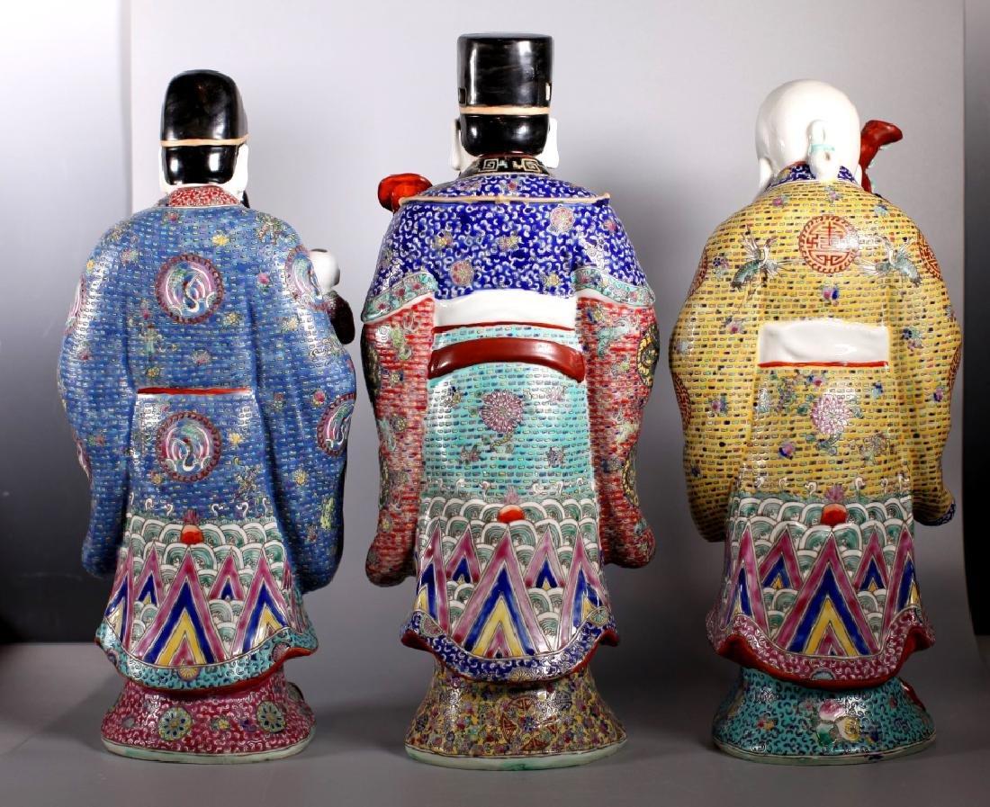 Chinese Enameled Porcelain Figures; Fu Lu Shou - 2