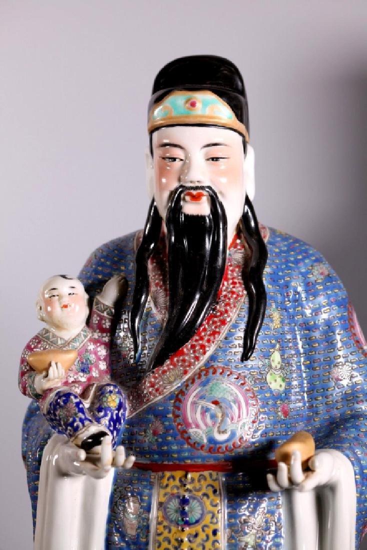 Chinese Enameled Porcelain Figures; Fu Lu Shou - 5
