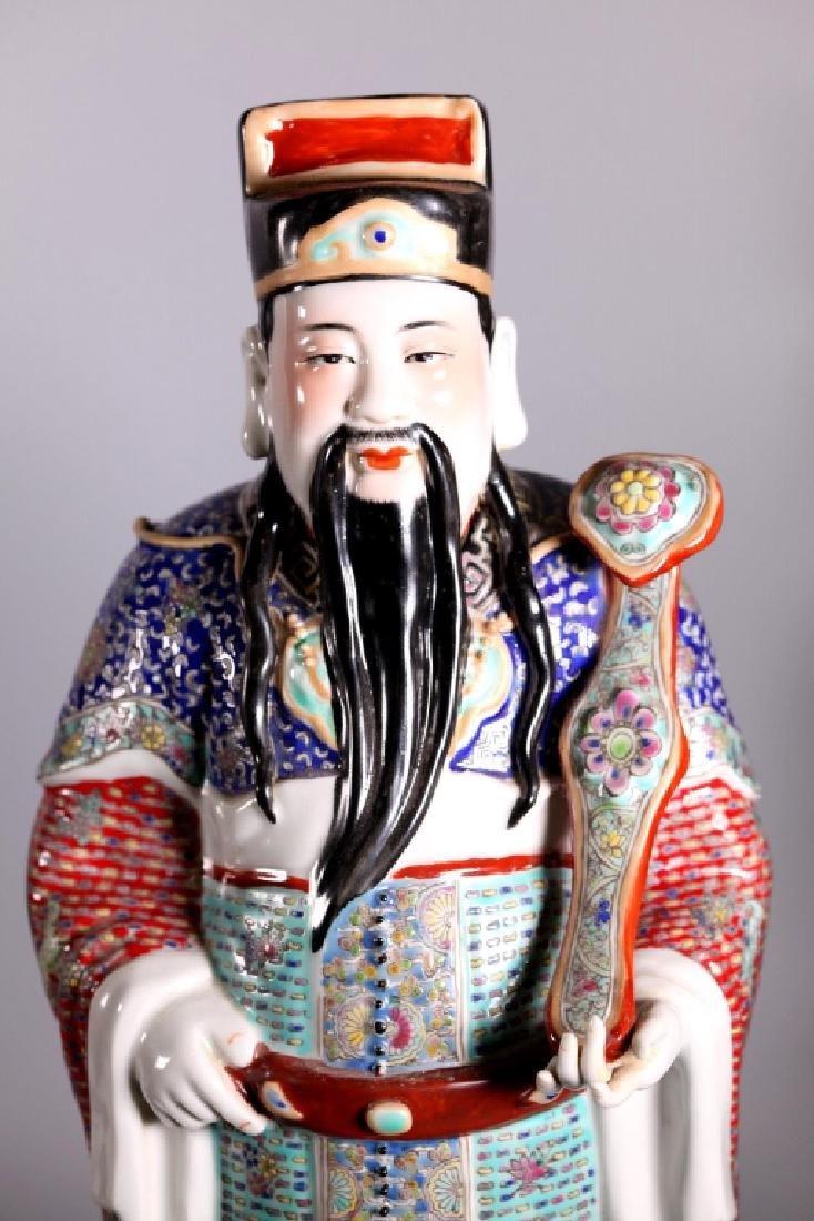 Chinese Enameled Porcelain Figures; Fu Lu Shou - 7
