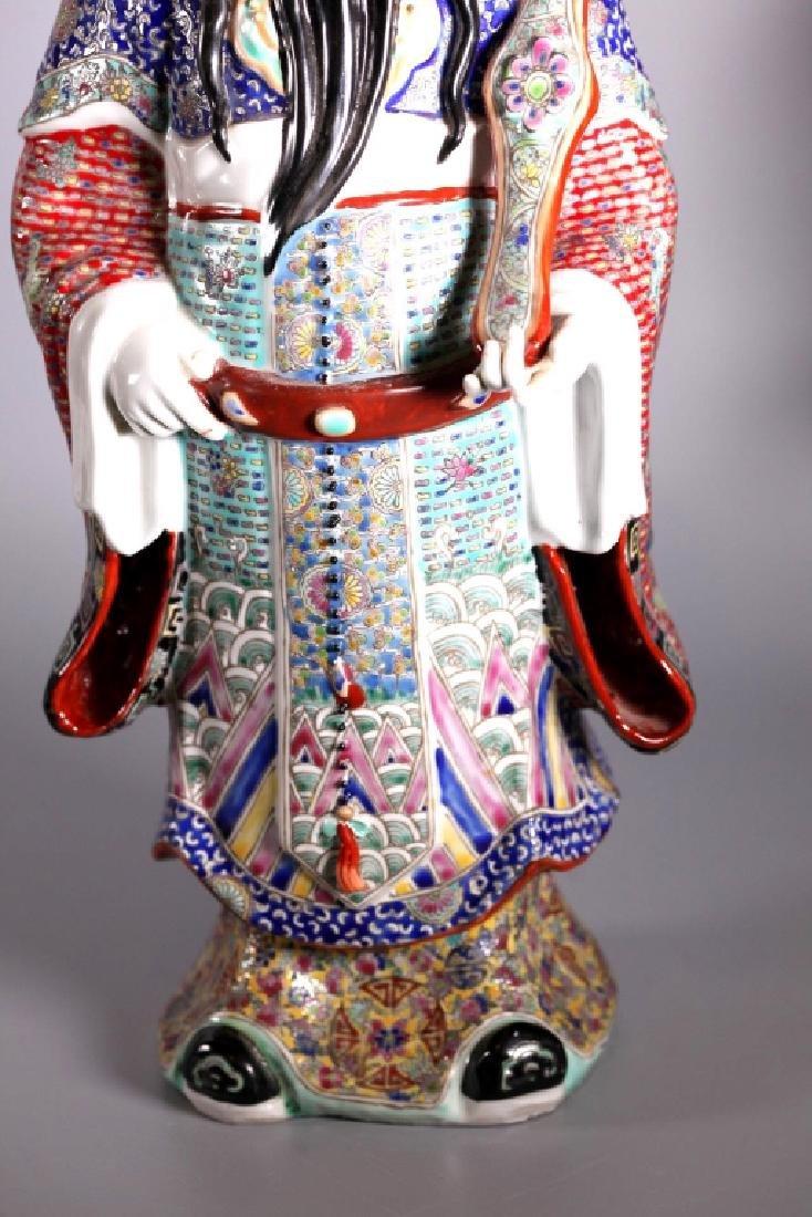 Chinese Enameled Porcelain Figures; Fu Lu Shou - 8