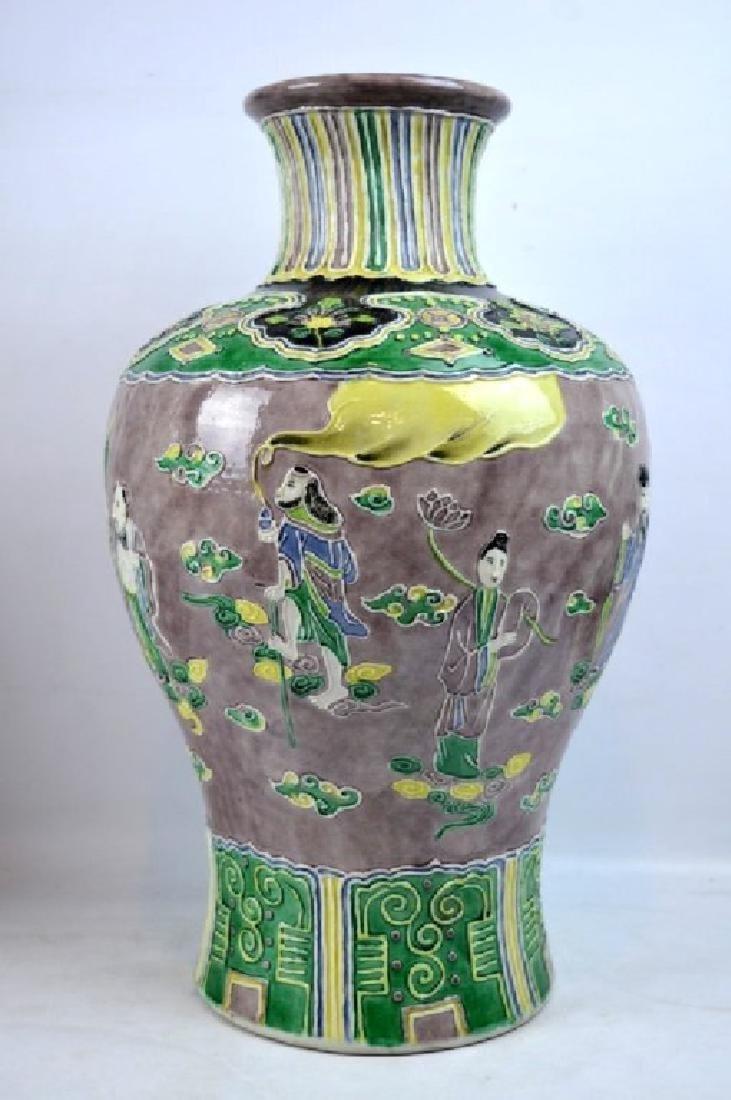 """19th C Chinese """"Fahua"""" Glazed Porcelain Vase"""