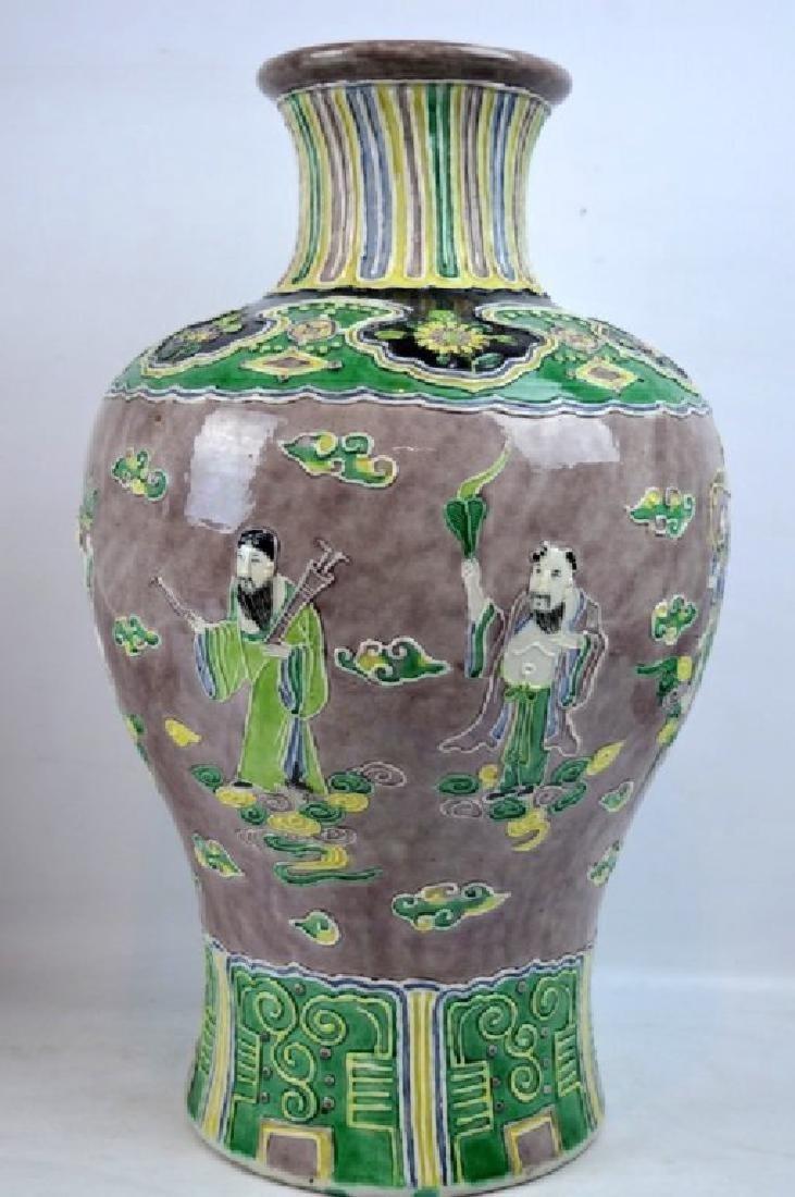 """19th C Chinese """"Fahua"""" Glazed Porcelain Vase - 2"""