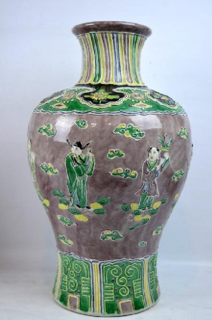 """19th C Chinese """"Fahua"""" Glazed Porcelain Vase - 3"""