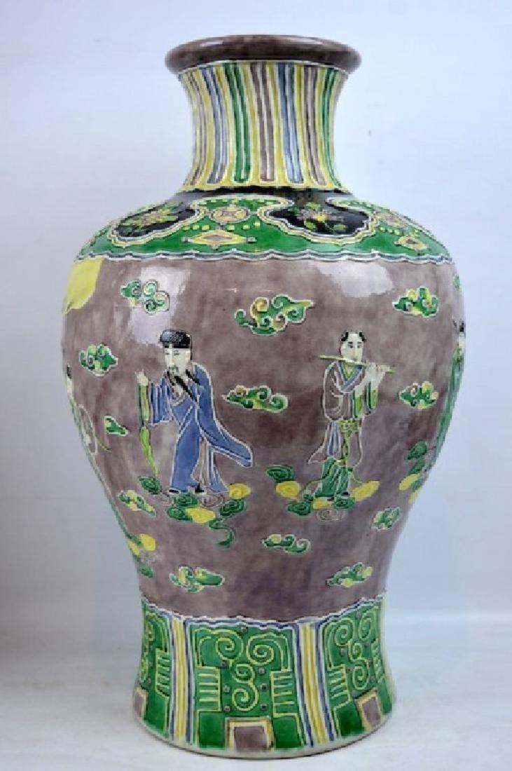 """19th C Chinese """"Fahua"""" Glazed Porcelain Vase - 4"""