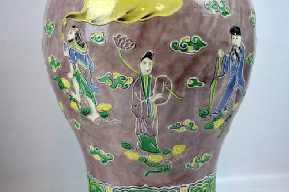 """19th C Chinese """"Fahua"""" Glazed Porcelain Vase - 5"""