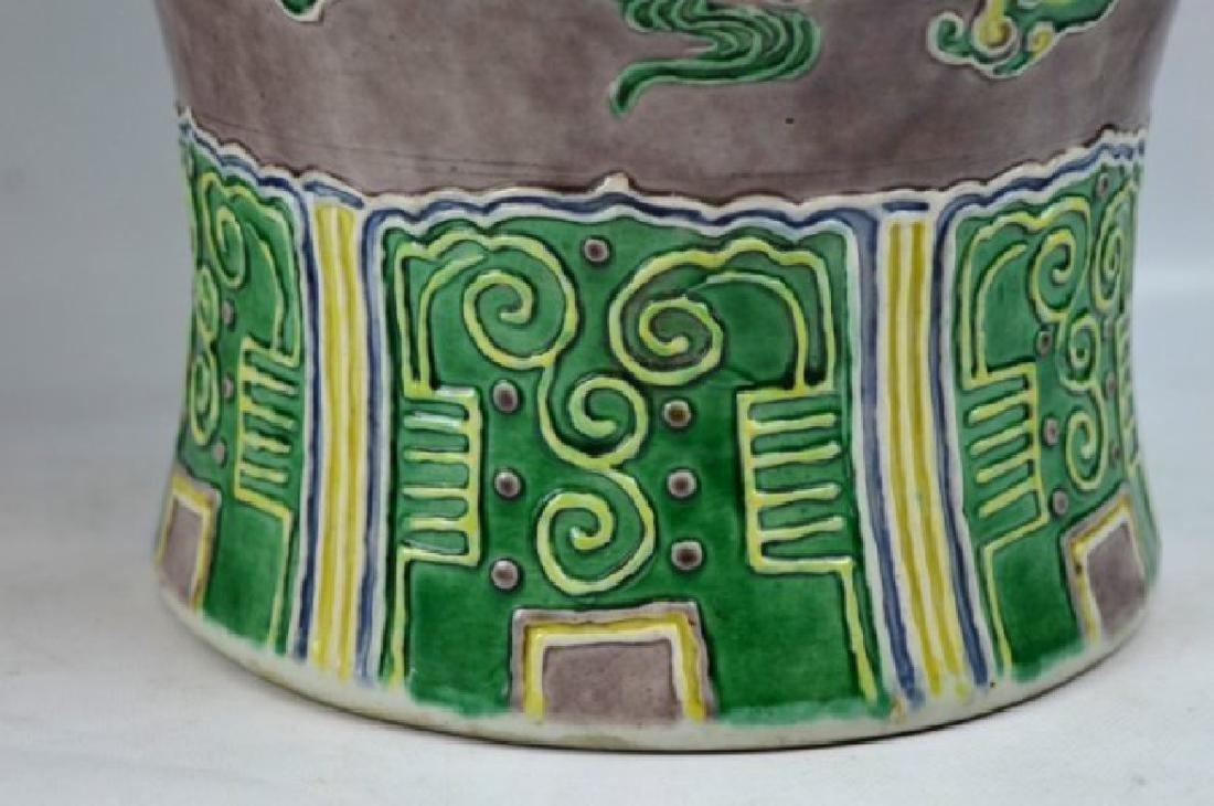 """19th C Chinese """"Fahua"""" Glazed Porcelain Vase - 6"""