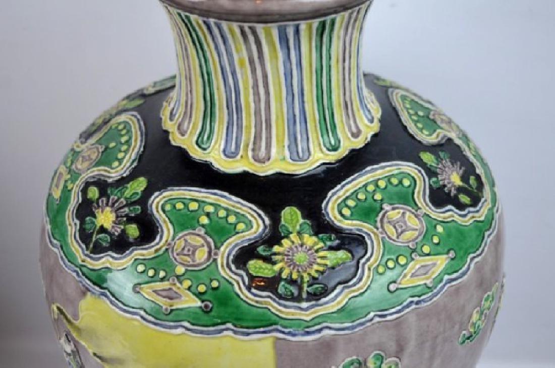 """19th C Chinese """"Fahua"""" Glazed Porcelain Vase - 7"""