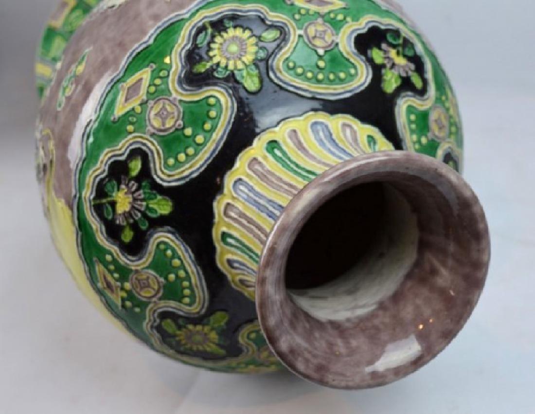 """19th C Chinese """"Fahua"""" Glazed Porcelain Vase - 8"""