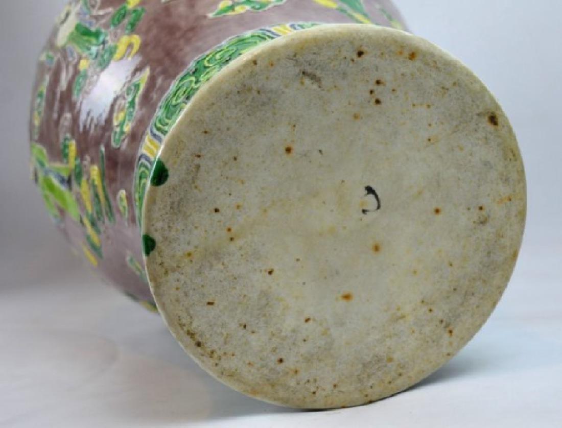 """19th C Chinese """"Fahua"""" Glazed Porcelain Vase - 9"""