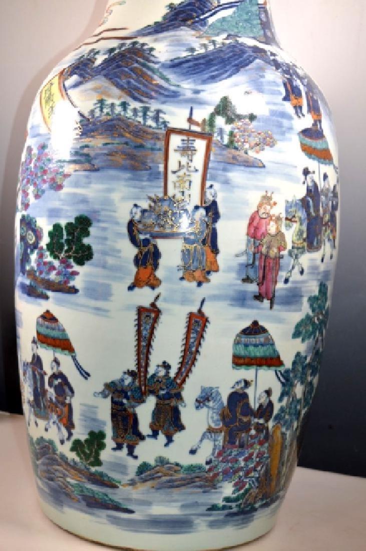 Very Large Chinese 19 C Doucai Porcelain Vase - 3