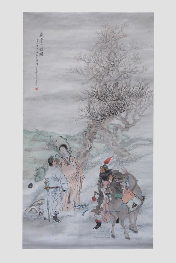 Chinese Ink Painting on Paper; Figures & Horse
