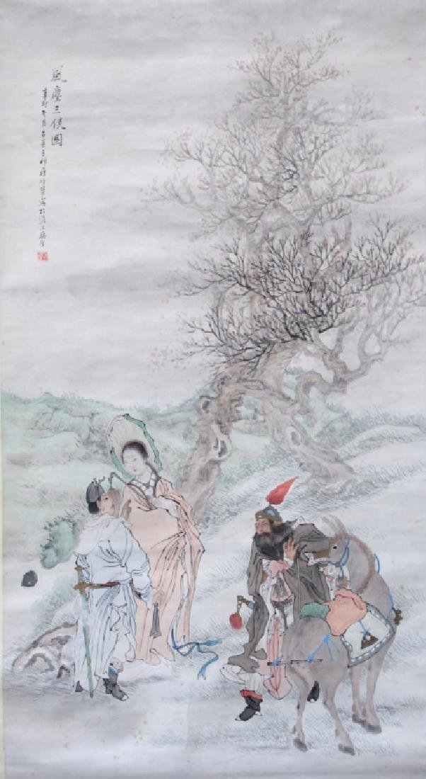 Chinese Ink Painting on Paper; Figures & Horse - 2