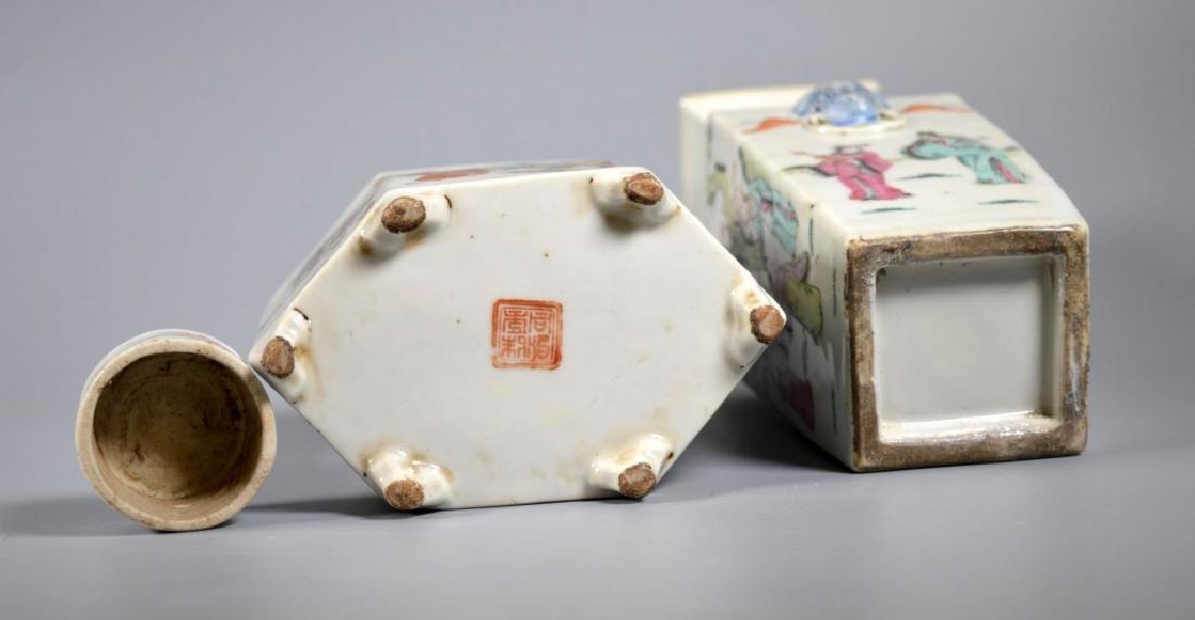 2 Chinese 19C Enameled Porcelains; Vase & Tea Can - 7
