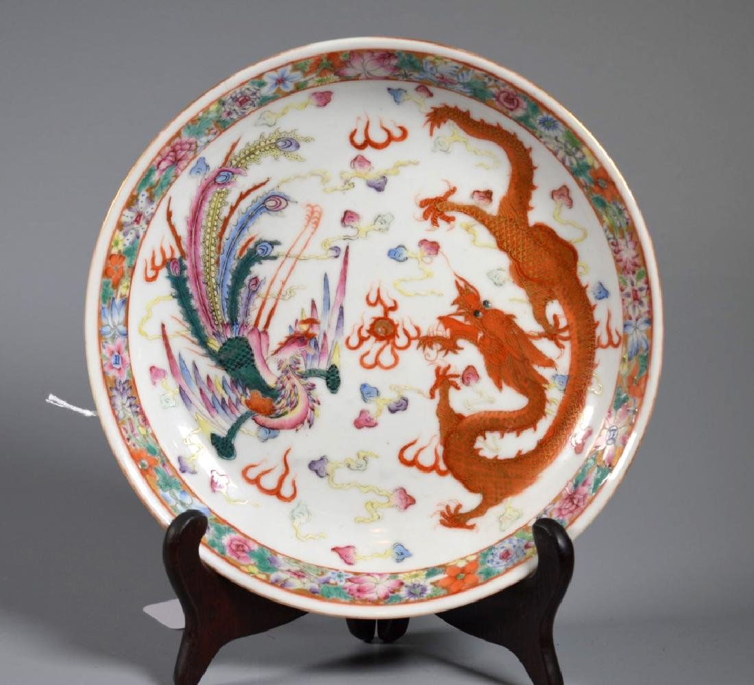 Chinese Porcelain Dragon & Phoenix Plate