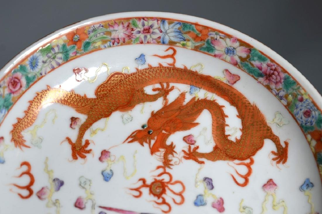 Chinese Porcelain Dragon & Phoenix Plate - 2