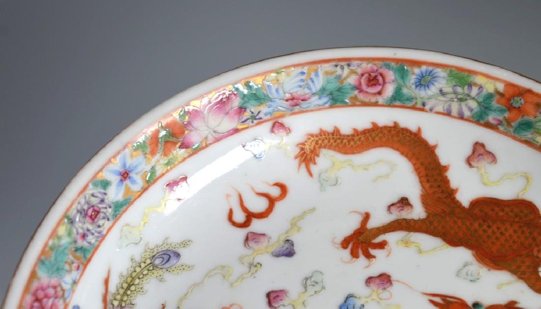 Chinese Porcelain Dragon & Phoenix Plate - 4