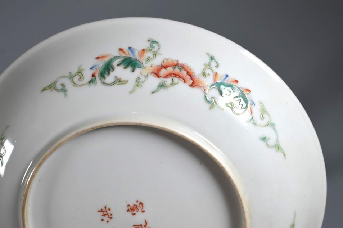 Chinese Porcelain Dragon & Phoenix Plate - 6