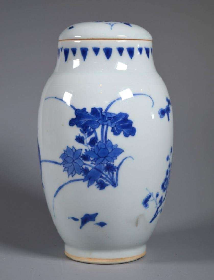 Chinese Blue & White Porcelain Sleeve Jar & Cover