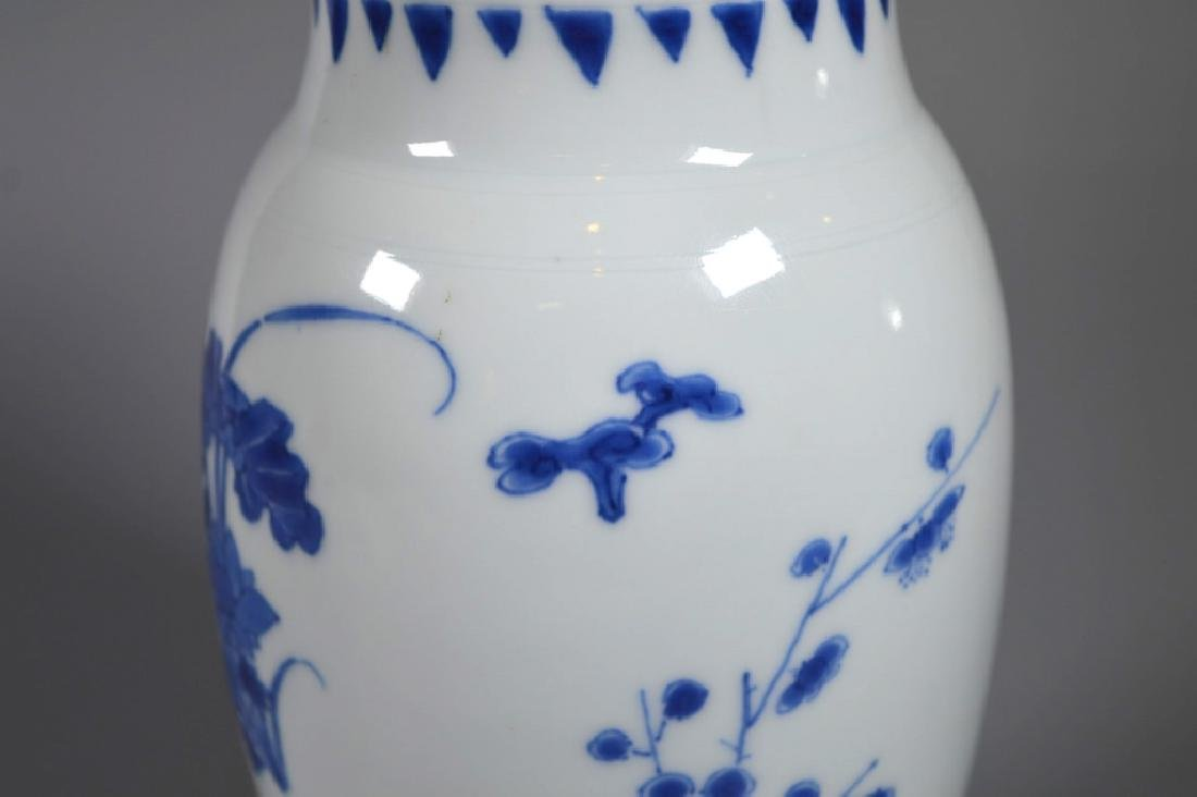 Chinese Blue & White Porcelain Sleeve Jar & Cover - 2