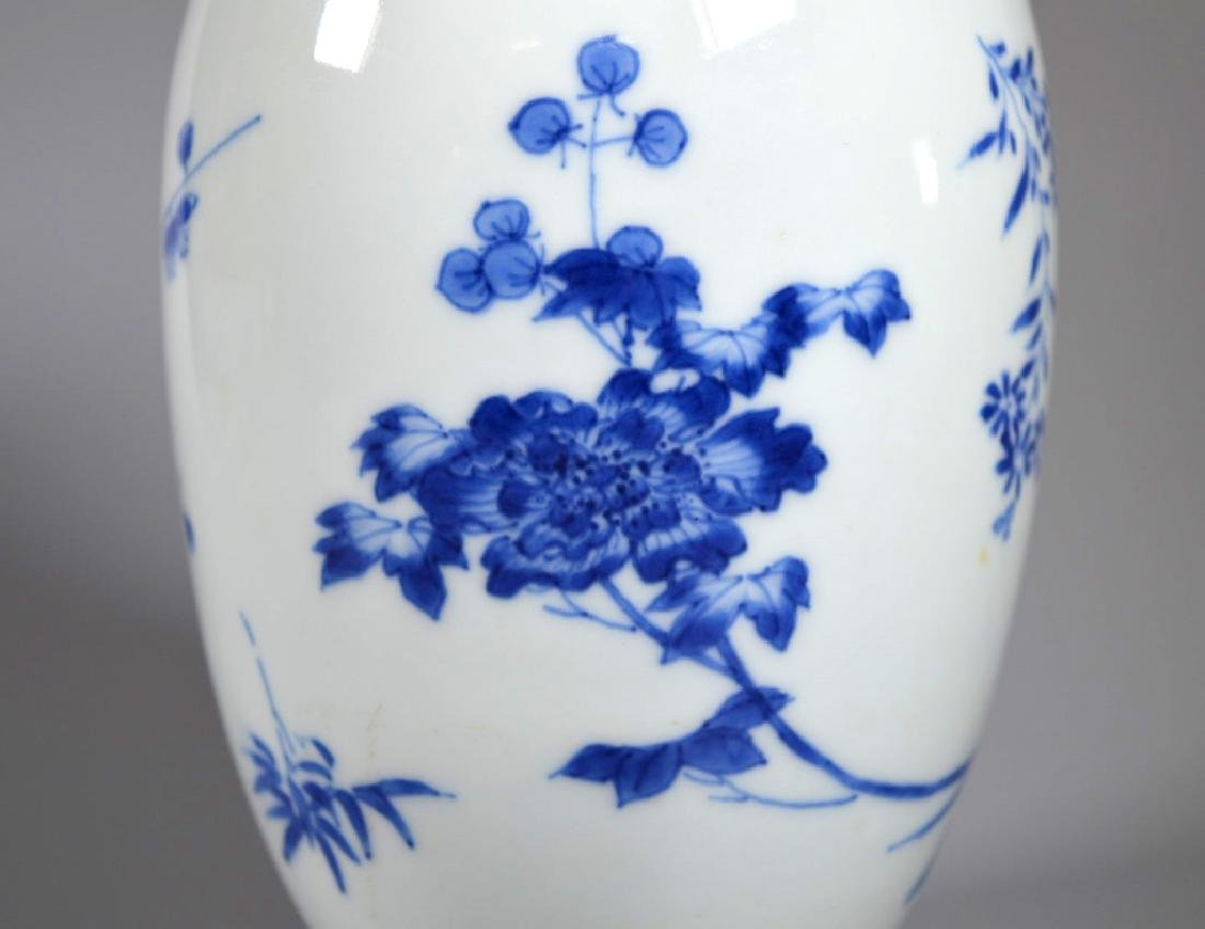 Chinese Blue & White Porcelain Sleeve Jar & Cover - 3