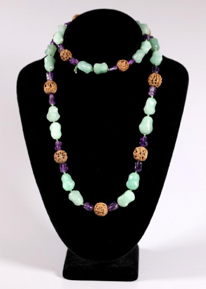 Chinese Chrysoprase, Amethyst & Carved Seed Beads