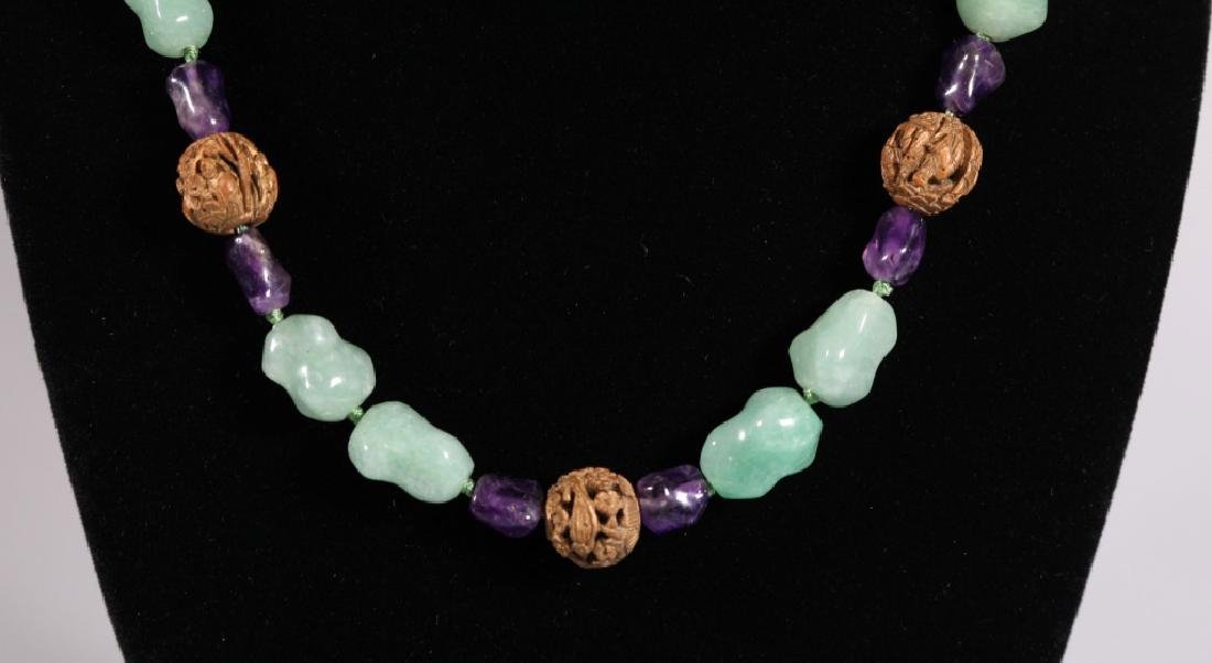 Chinese Chrysoprase, Amethyst & Carved Seed Beads - 3