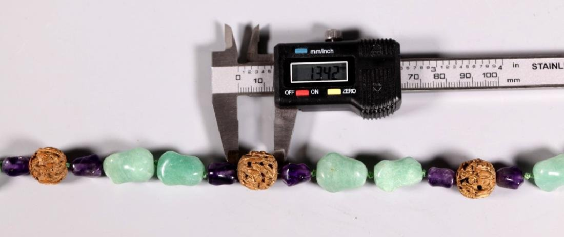 Chinese Chrysoprase, Amethyst & Carved Seed Beads - 5